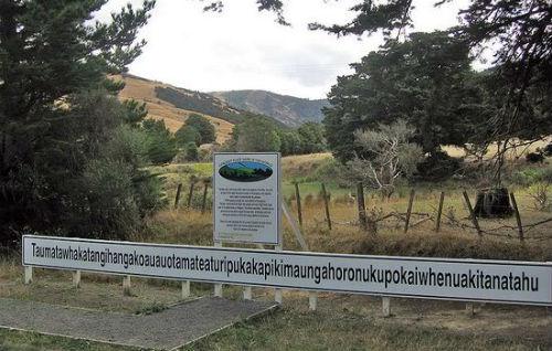 Kiwi English - Новозеландский вариант английского языка