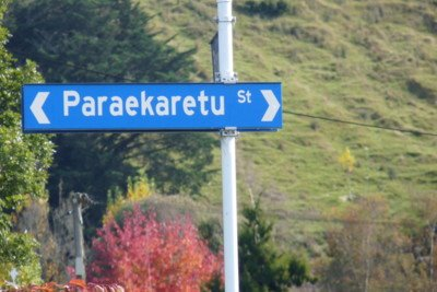 Paraekaretu Street, Hunterville, Central North Island.
