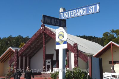Wahiao Whare Tipuna (Ancestors' House), Wakarewarewa Living Thermal Village Rotorua.