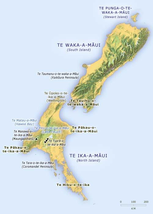 Выловленный остров или мифы о происхождении Новой Зеландии