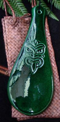 Базарный треп с маори