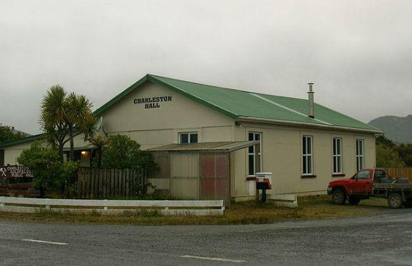 Здание бывшей администрации золотых приисков Чарльстона