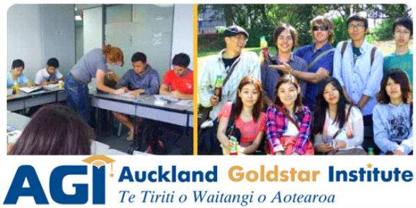 Auckland Goldstar Institute